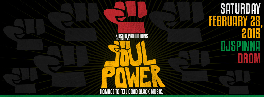 soulpower1